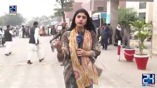 Coronavirus In Pakistan!! | 24 Special | 29 feb 2020 | 24 News HD