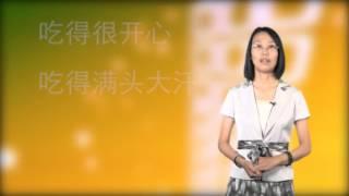 Intermediate Chinese Grammar | PekingX on edX | 中级汉语语法 | Course About Video