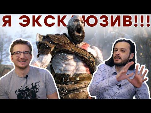 Epic Games теперь издатель // God Of War не экск... // Half-Life 3 отменили