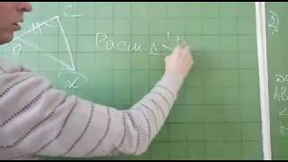 Геометрия.Задачи на  признаки равенства треугольников