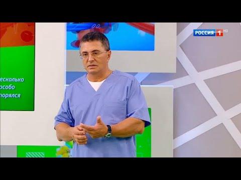 Как лечиться от тонзиллита | Доктор Мясников