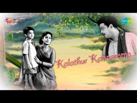 Kalathur Kannamma | Kangalin Vaarthaigal song