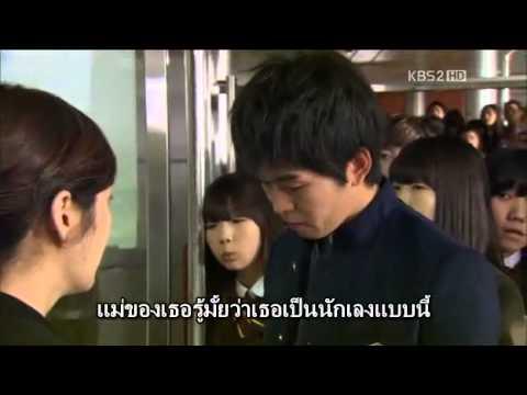 ซีรี่ย์เกาหลี School 2013 ตอนที่ 1 3/5