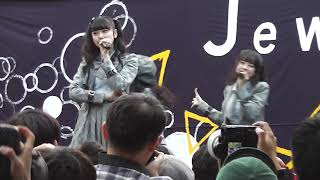 181020 AKB48 Team8 Heavy Rotation Everyday カチューシャ Cho Kurena,...