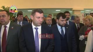 В Крыму проходят торжества, посвященные 363 годовщине Переяславской рады
