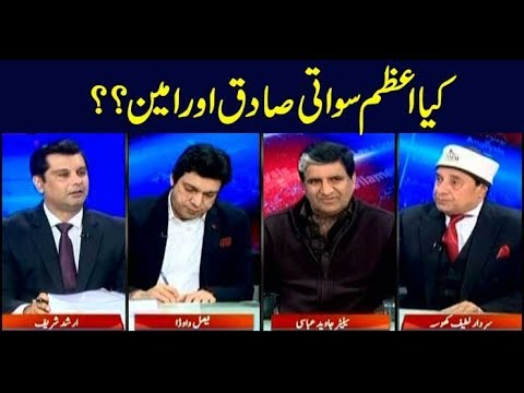 Power Play | Arshad Sharif | ARYNews | 8 January 2019