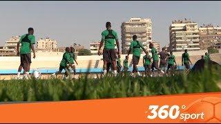 Le360.ma •حصري من القاهرة.. هكذا يتدرب المنتخب الإيفواري استعدادا لمواجهة جنوب افريقيا والمغرب