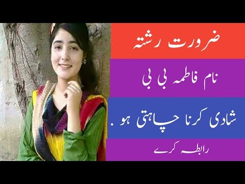 Second marriage girl mobile number tagged videos | Midnight News