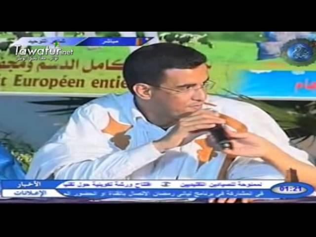 شاعر التوحيد 1 - قناة شنقيط