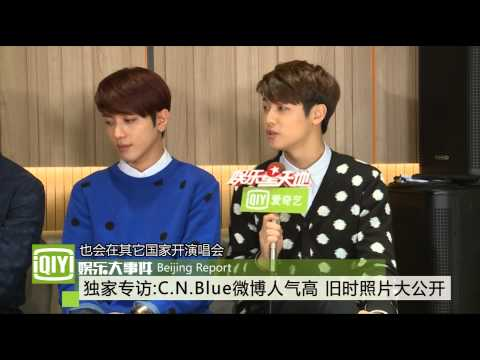 Exclusive Interview: with their high popularity on weibo, CNBLUE reviews thier studenthood photos