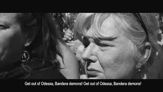Одесса. Как это было