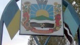 видео Доброполье (Донецкая область)