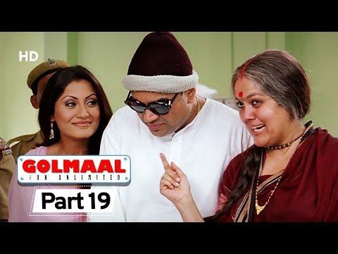 Golmaal Fun Unlimited - Comedy Film - Paresh Rawal - Rimi Sen - Sushmita Mukherjee #Movie In Part 19