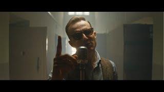 Mrozu - Napad [Official Music Video]