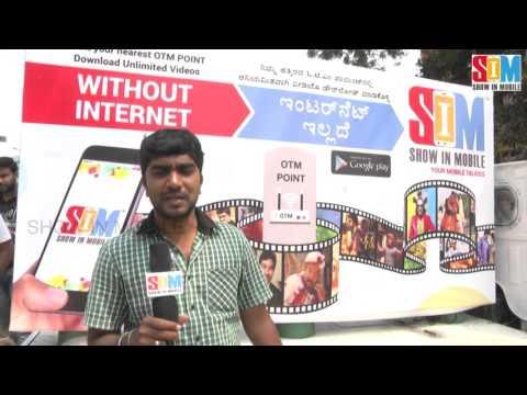 Show in Mobile - SIM Road campaign at Kumaraswamy Layout, Bengaluru