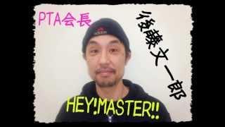劇団SHOW&GO FESTIVAL 第17回公演 演目:ヒミツきち2014...
