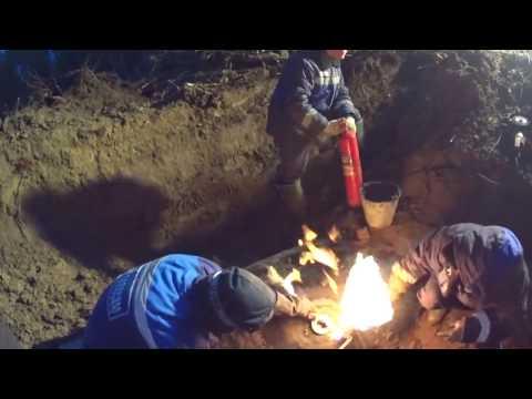 Газовая резка технологического трубопровода ] Ремонт газопровода