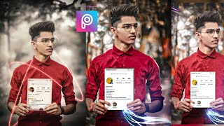 Instagram trends photo editing ||picsart editing tutorial 2018