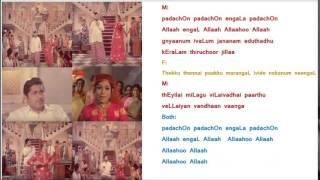 Download Indhiya Naadu en Veedu  Karaoke for Male Singers by Hamsapriya MP3 song and Music Video