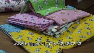 видео Фланель (flannel): описание ткани, свойства, достоинства и недостатки