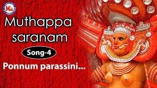 Ponnu parassini - Muthappa Saranam