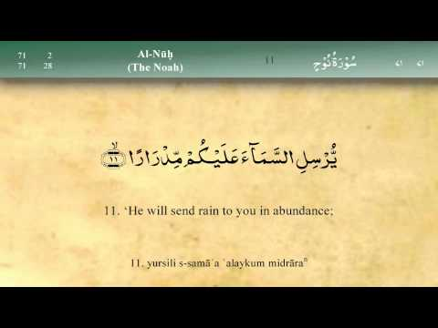 071   Surah Nooh by Mishary Al Afasy (iRecite)