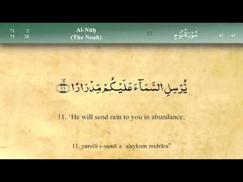 071   Surah Nooh by Mishary Al Afasy (iRecite)