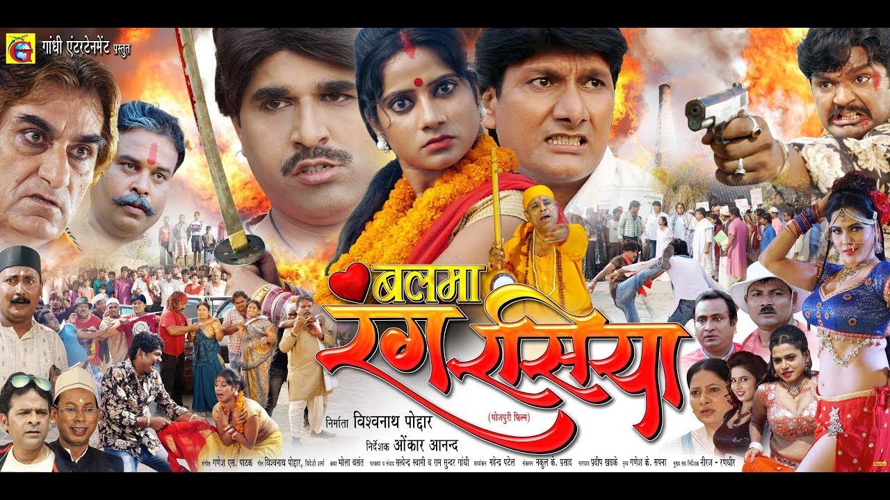 Rang rasiya movie download 3gp.