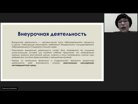 """вебинары """"Интеллектуальный конструктор: ступени к проекту"""""""
