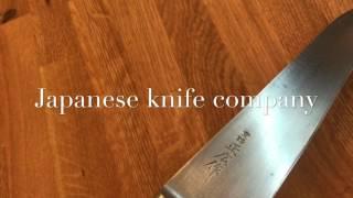 renovering slipskola japanska knivar(, 2017-05-20T12:13:40.000Z)