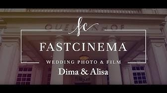 Hochzeitsvideo | Altes Kurhaus | Aachen