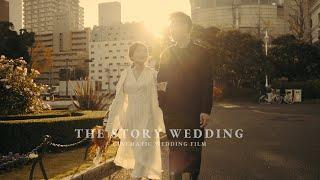 Cinematic Wedding Videography   Kazuki & Miki - short version