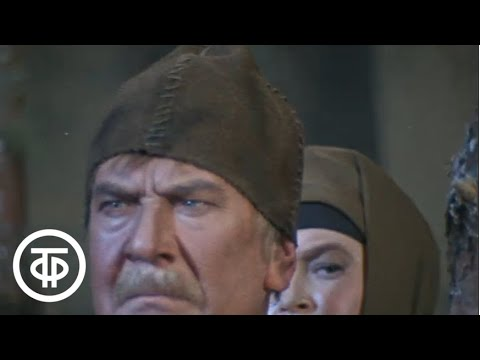 М.Горький. Старик. Серия 1. Малый театр (1974)