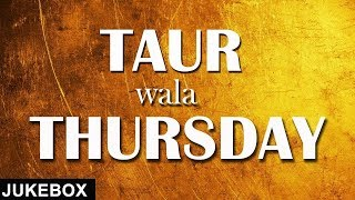 Taur Wala Thursday | Jukebox | New Punjabi Songs 2018 | White Hill Music