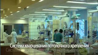 видео Клиника Самсунг г.Сеул