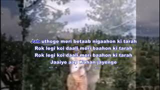 Jaiye Aap Kahan Jayenge Karaoke