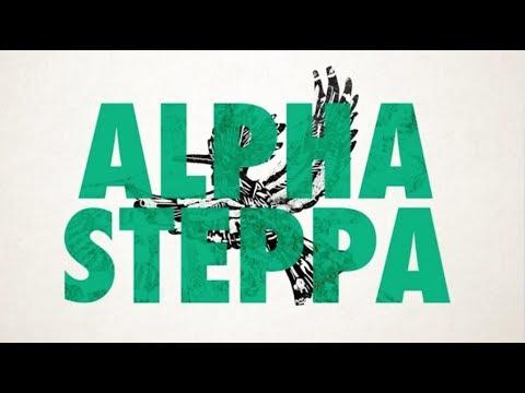 Alpha Steppa - 3rd Kingdom [Full Album + Lyrics]