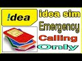| Idea network problem  solution |Idea Sim Network Issues |
