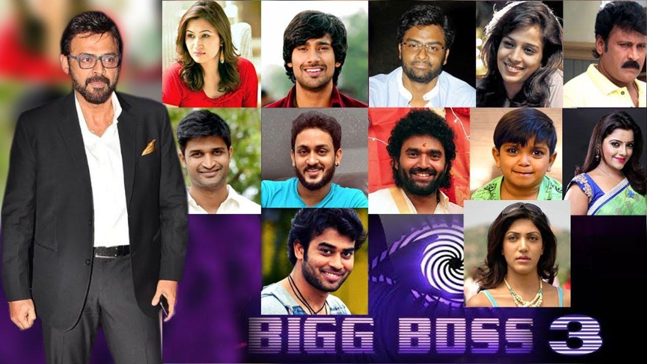Bigg Boss Telugu Season 3 Contestants List | #StarMaa | Venkatesh | YOYO  Cine Talkies