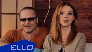 ELLO LOUNGE - Владимир Пресняков и Наталья Подольская (Эпизод  8)