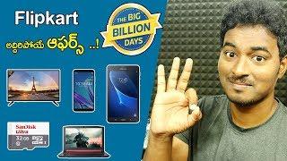 Flipkart Big Billion Days 2018  Best Offers Deals, Discounts, Smartphones offers ,TV