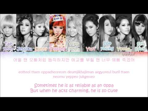 Girls Generation SNSD 소녀시대  I got a Boy  Color Coded HanRomEng Lyrics