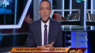 على هوى مصر - ممثل وكالة أنباء الشرق الأوسط : الصحف الحكومية حصلت على دعم مليار و 200 مليون