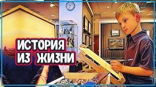 ЮНЫЙ ХУДОЖНИК ЗАРАБОТАЛ $2 200 000 - Жизнь Великих Художников (дети художники)