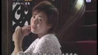 浅田あつこ - 紅い川