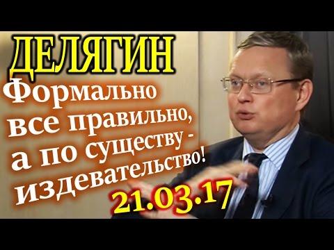 лучшие банки россии список