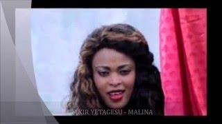 Fikir Yitagesu - Malina- New Ethiopian Sudanese Music 2016