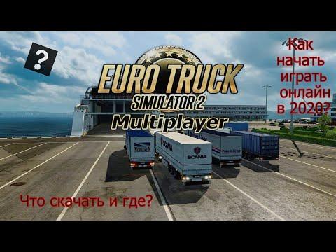 Гранд казино играть онлайн euro truck simulator 2
