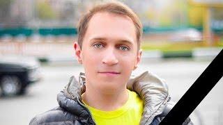 Сергей Чибарь - Вечная, светлая память!