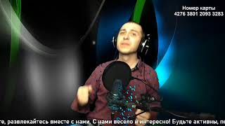 Алексей Собянин - Песни. Гитара. Вокал. Караоке.